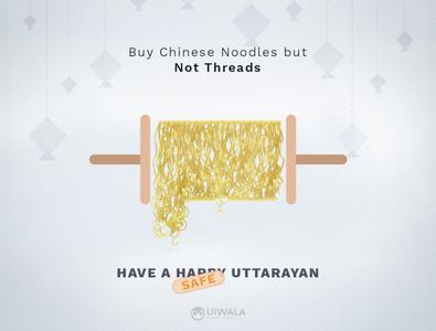 Uttarayan Banner