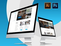 Corporate Website Design (UI/UX)