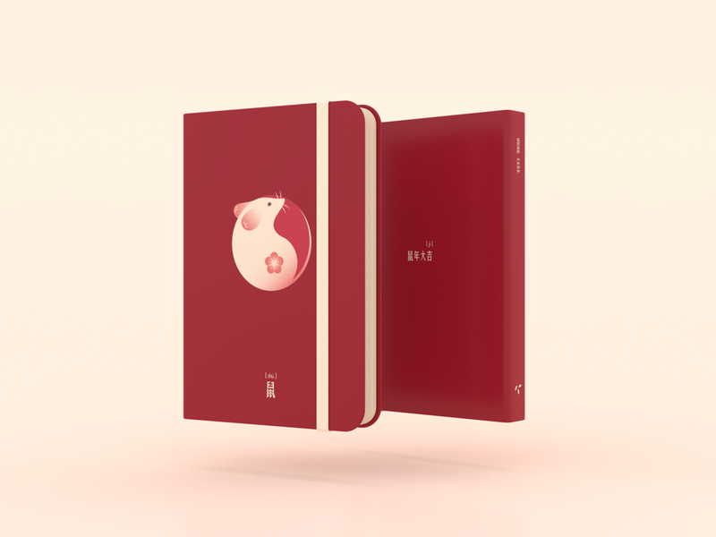 A notebook cover design to celebrate THE YEAR OF RAT !!! animal ai cover design notebook mouse spring festival new year rat cinema 4d 3d modeling c4d 3d character illustration