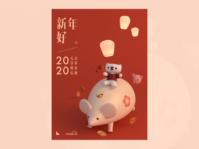 Happy New Year 🎉 chinese culture chinese new year lunarnewyear festive piggy rat celebration bear happy new year arnold cinema 4d 3d modeling c4d 3d character illustration