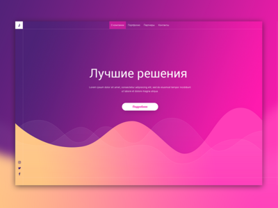 Main screen colors design web ux ui main screen background