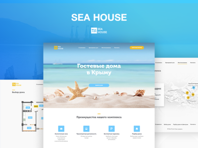 Sea House Cremia -  rent of guest houses header web website interface typography painting ux ui крым design