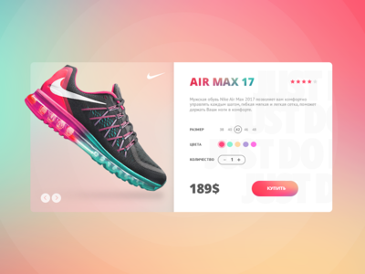 Nike Air Max Card ux web ui social gradient design creative nike color app
