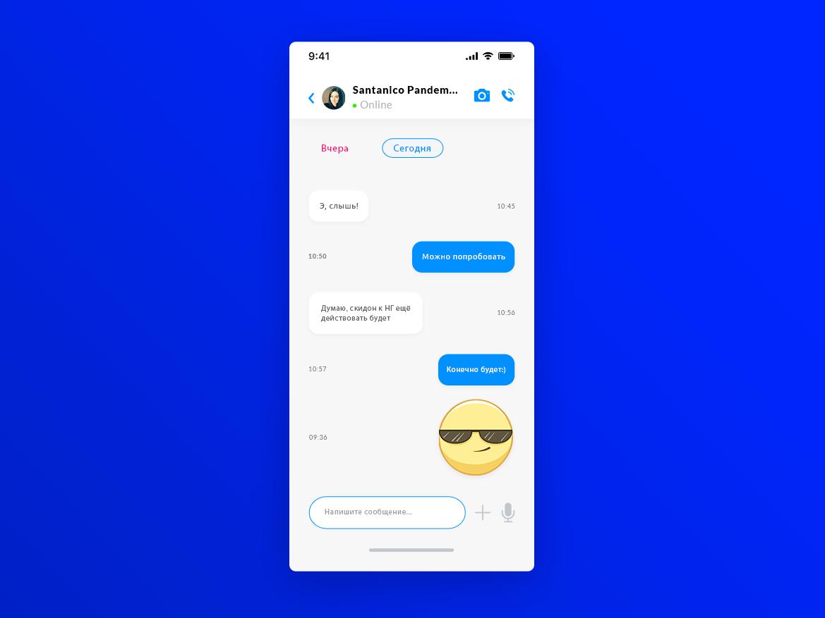 Dialog box design blue ux app icon designer illustration user typography dialog interface ui color web design