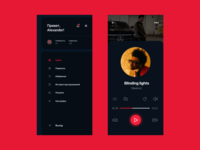 Music App Concept player play weekend musican logo app form typography vector web interface ui ux concept design application design color