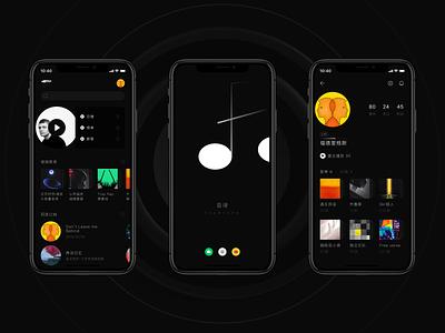 Music App typography app design