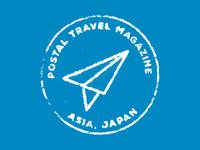 Postal Travel Magazine