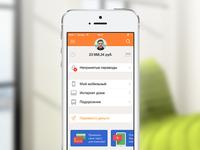 Yandex.Money app for iOS 7