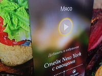 TV app for cooking