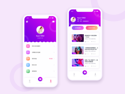 Live Application_1