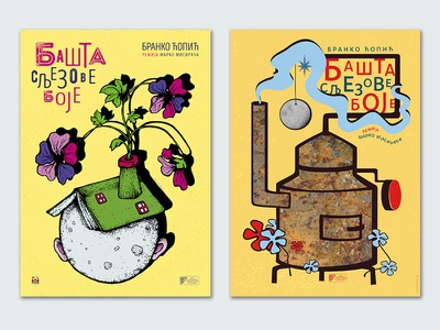 Two Branko Ćopić posters yellow illustration theatre theatre poster childrens theatre plays childrens books poster