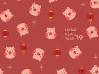 Lunar New Year 🌙🐷