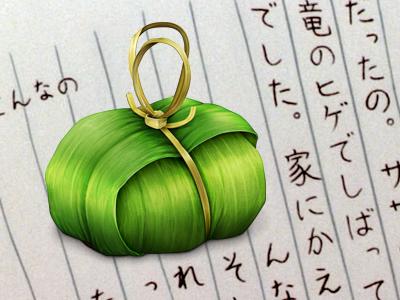 Totoro Gift icon illustration iconfactory ghibli totoro gift