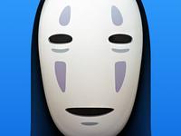 Noh Face