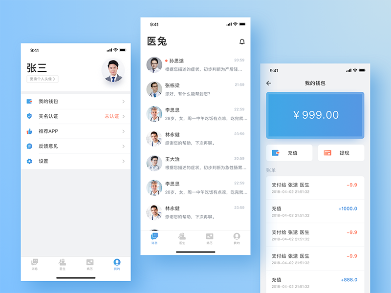 Yesdoctor1 wallet medical doctor blue white ui personal mine iphonex