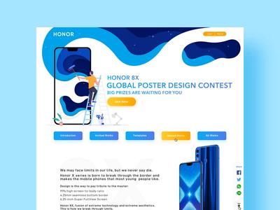 Honor Poster Award