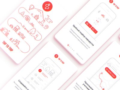 App Welcome Slider | Tutorial ios iphone application welcome ux slider mobile line illustration icon ui onboarding card board app