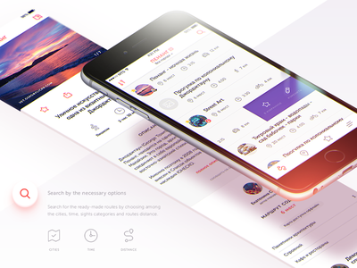 App Tap To Trip   iOS   Search search ux ui mobile line iphone ios icon illustration card board app