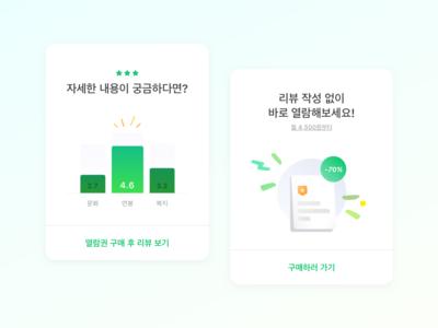 Modal UI & Illustration
