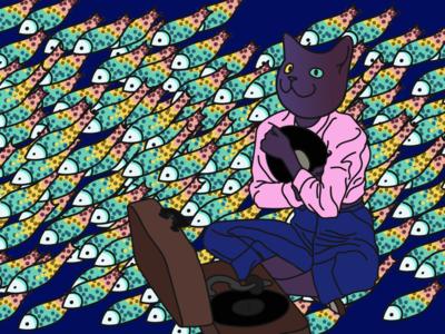 Cat miao