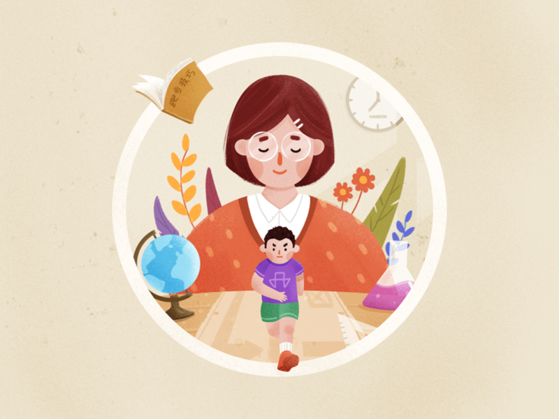 Happy Teacher's Day china illustration icon art drawing ui people festival teacher