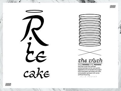Rice University inspiration inspired brush restaurant brutalism brutalist ugly risky typography scripts random doodle packaging asian pudding rice