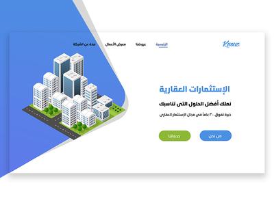 Realestate landing page design