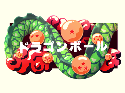 Dragon Ball anime manga japan texture c4d cinema4d photoshop akira toriyama dragon goku dragon ball z dragon ball