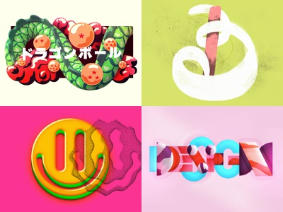 2018 Was a Great Year vector design abstract lettering letter illustrator after effects animation 3d typography photoshop illustration