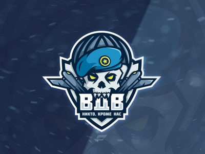 "Esports logo ""VDV"" вдв логотипдляклана логотипкоманды логотип лого designer design illustration mascot logotype logo design vector logo"