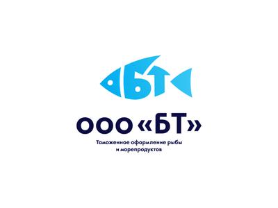 Logo for customs brokers
