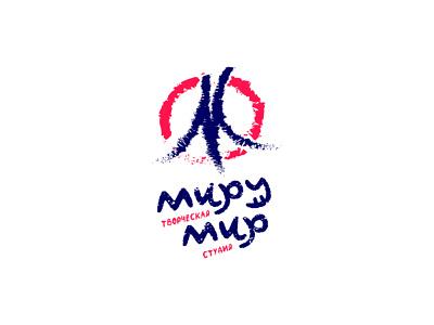 World peace graphic designer designer logo designer logotype branding vector symbol peace studio creative design logo
