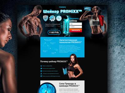 Promixx shaker