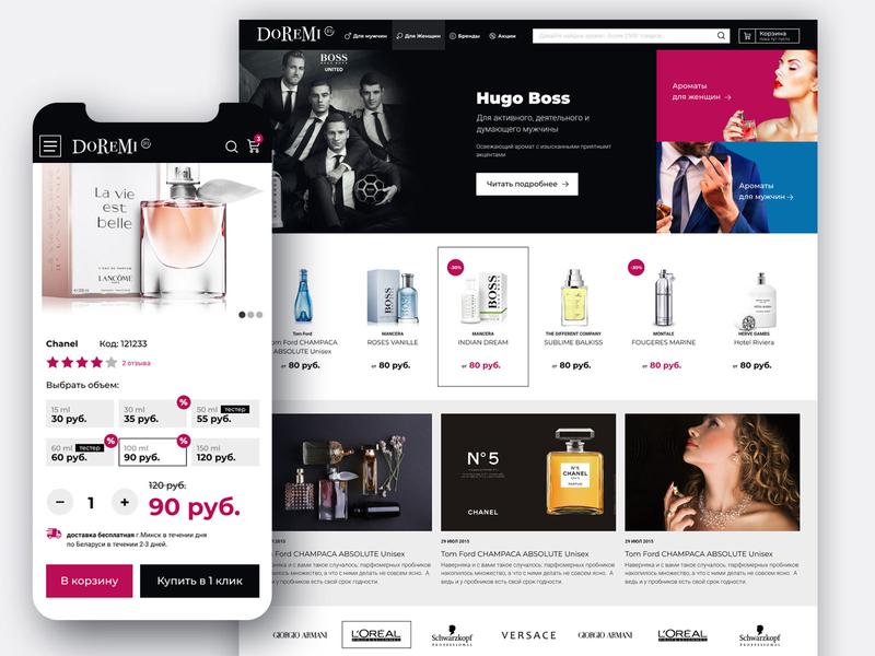Doremi perfume shop ui design web shopping shop