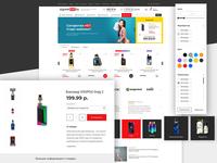 Vape online store