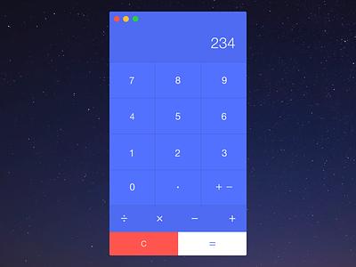 Daily UI #004 Calculator flat clean ui app calculator dailyui 004