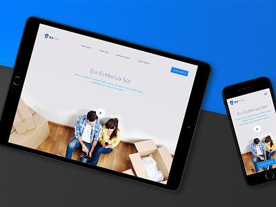 Evtiko ux ui responsive blue website istanbul fol evtiko