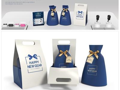 Packaging Design event flyer promotional packaging package design