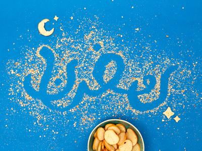 Ramadan Kareem! islam kareem typography type food lettering brush script hand lettering lettering food typography food type ramadan
