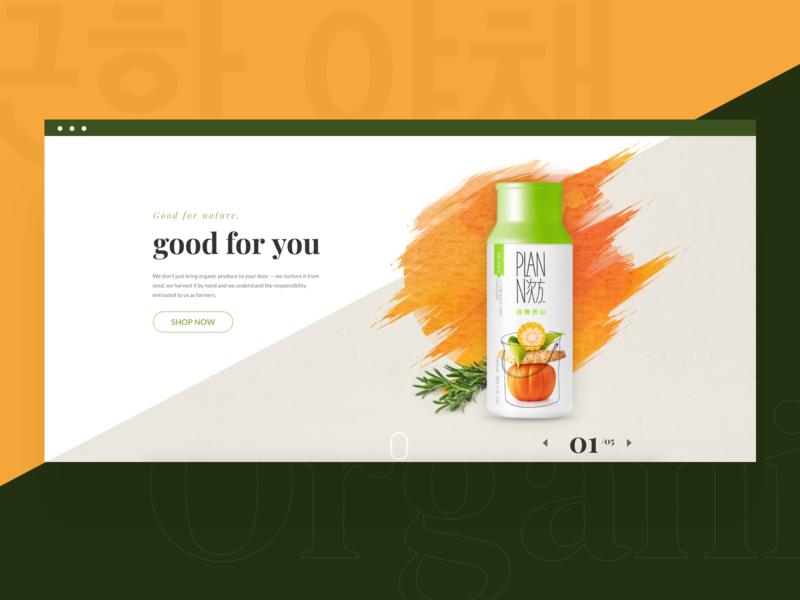 Organie - Organic Store & Food WooCommerce Theme ux ui webdesign creative e-commerce multipurpose modern minimal psd wordpress
