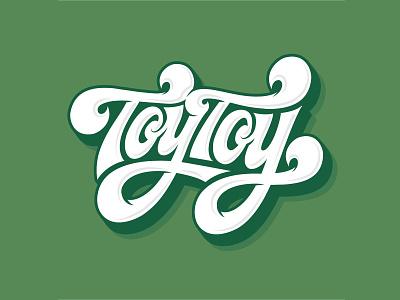 Toy Toy Logo typography branding design t-shirt logo apparell clothing brand