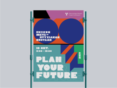 — Plan you future / Poster