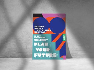 — Plan you future / Flyer mockup custom typeface fun circle design retro pop colours university illustrator colours shapes flyer postgraduate fair exhibition poster illustration