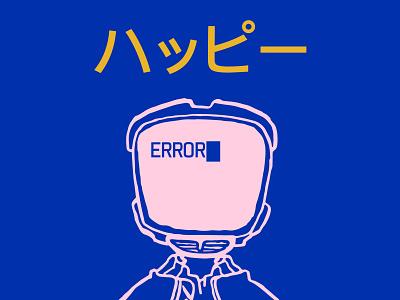 Happy [ERROR] marker design sketches vector type typography illustration