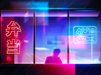 Bento japan tokyo concept bento neon sign neon light neon colors neon light color city vector illustration