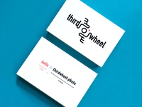 Third Wheel / Logo & Business Card Design