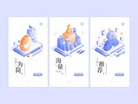 2.5d App Start Page