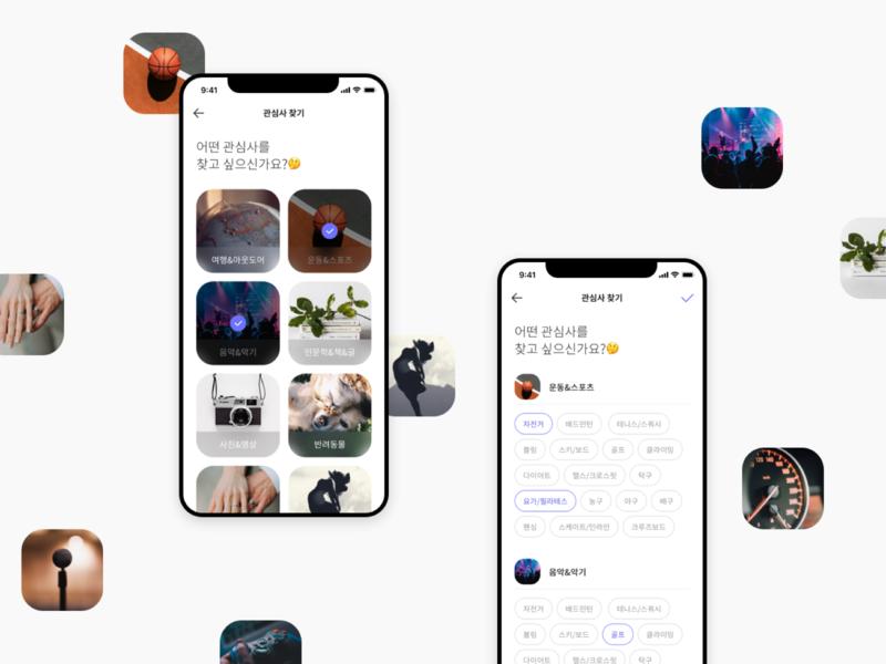Social Dating App_02 social network mobile app design app ux ui uiux design