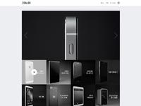 Zealer homepage