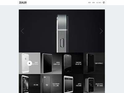 ZEALER WEB DESIGN web website ui design clean post homepage message zealer